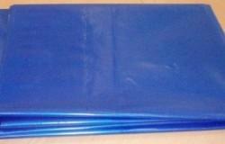 Housse matelas 2 pl x 25 PEBD bleue 1600 + 220 x 2300 ép. 12/100