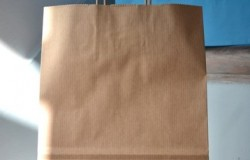 Sac papier NATUREL 18x8x18 France